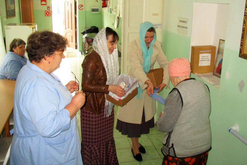 Дом престарелых павловское хоспис москвы для лежачих больных